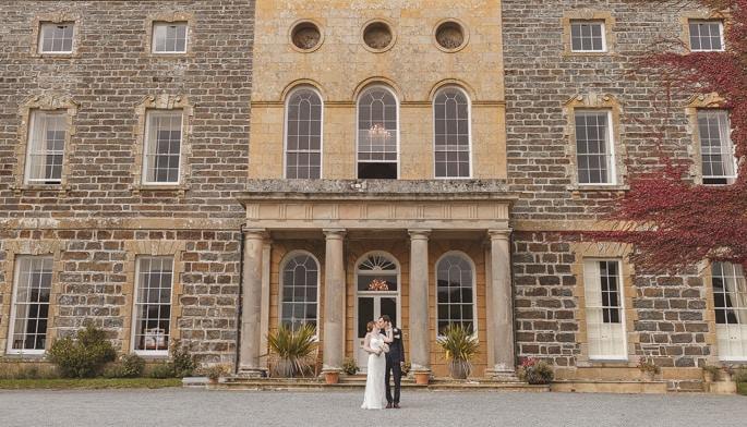 Nanteos Aberystwyth Wedding Photographer 19