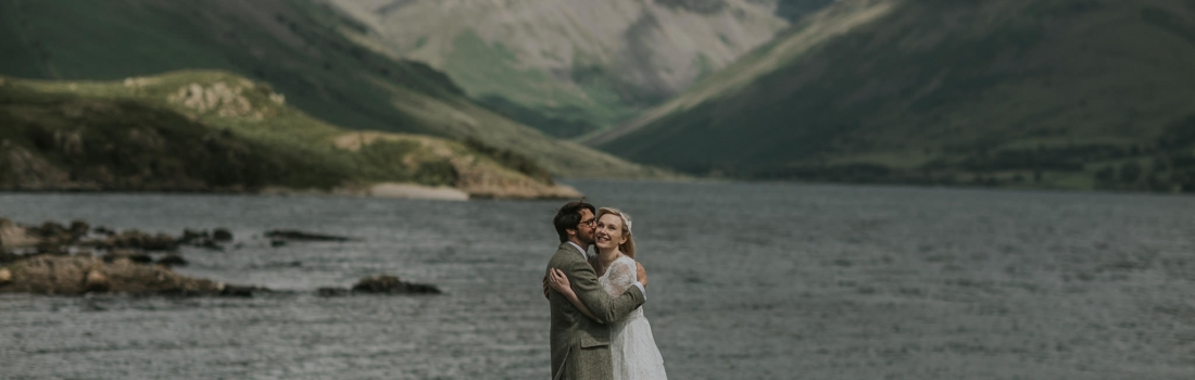Wasdale Inn Lake District Wedding
